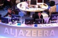 """Телеканал """"Аль-Джазіра"""" припиняє мовлення у США"""