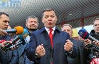 Ляшко задекларировал 20,6 млн гривен доходов