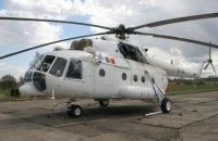 Вертолет Ми-8 с украинским экипажем разбился в Афганистане