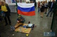 """""""Обережно, росіяни"""". Київські художники висміяли засилля сепаратизму на сході"""