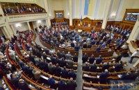 """Комитет избирателей назвал самых """"непродуктивных"""" депутатов Рады"""