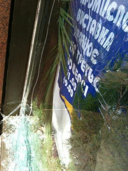 Собственно, разбитое окно