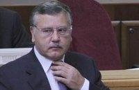 Гриценко сломал Литвину микрофон
