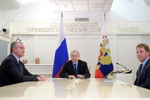 Путін дав старт поставкам газу до Криму з Росії