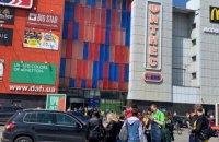 """У Харкові евакуювали ТЦ """"Дафі"""" через хибне повідомлення про мінування"""