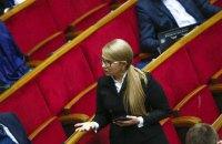 """Тимошенко: ГТС надо отделить от """"Нафтогаза"""", но сохранить в госсобственности"""