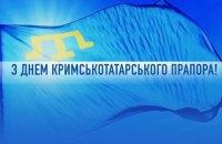 Офіс президента: кримськотатарський прапор знову став символом боротьби
