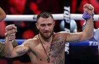 Ломаченко триумфально вернулся на ринг