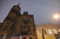 Создан онлайн-регистр киевских памятников истории
