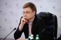 Решение ЕП обсудить давление РФ на Украину – логичное действие, - Институт Горшенина