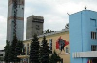 Промышленное производство в Украине сократилось на 21%, в Луганской области - на 85%
