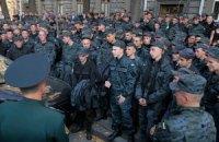 Командиры нацгвардейцев, митинговавших у АП, попали под следствие