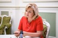 ВАКС закрив справу про незаконне збагачення ексголови Аудиторської служби Гаврилової