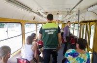 У громадському транспорті Києва більше не буде кондукторів і паперових талонів (оновлено)