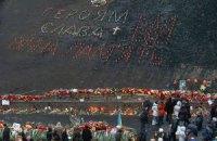 Сім'ям загиблих на Майдані виплатять по 117,6 тис. гривень