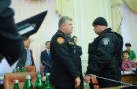 Суд над екс-головою ДСНС відбудеться у п'ятницю, - Аваков