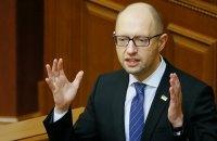 Кабмин передал в Раду отчет о работе за год