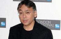 Нобелевскую премию по литературе присудили писателю Кадзуо Исигуро