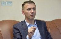 Труба заявив про ознаки фальсифікації виборів до громадської ради при ДБР