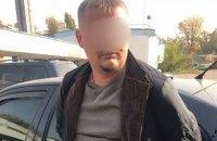 """Активіста """"України без Кучми"""" відправили під суд за підозрою у хабарі"""