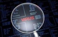 СБУ выложила инструкцию по защите от повторной кибератаки