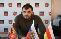"""Убит полевой командир """"ДНР"""" Мамай"""