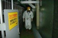 """На АЕС """"Фукусіма-1"""" стався витік радіоактивної води"""