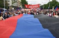 """Украина отклонила идеи """"ДНР"""" о реформе Конституции"""
