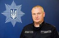 Уголовный розыск Нацполиции возглавил Сергей Князев