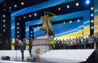 В Дубно открыли десятиметровый памятник борцам за свободу и независимость Украины