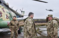 Порошенко прилетел в Авдеевку на военное совещание