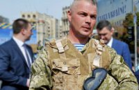 Главный десантник назначен новым командующим сил АТО