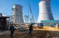 Перша білоруська АЕС призупинила роботу через технічні неполадки