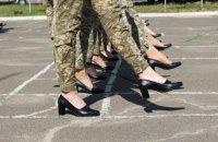 У Міноборони заявили, що замінять черевики військових жінок для участі в параді