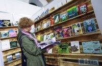 Украинский Книжный Арсенал получил награду как лучший литературный фестиваль
