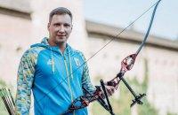 Українські лучники здобули першу за 5 років медаль чемпіонату Європи