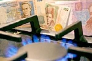 """В """"Газпроме"""" предупредили, что газ для Украины будет стоить 205-210 долларов"""