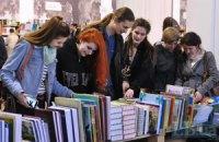 """Фінансування програми """"Українська книга"""" збільшили на 34,5 млн"""