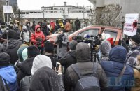 В Киеве протестовали из-за назначения новых членов Высшего совета правосудия и судьи Конституционного суда