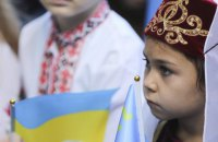 МЗС презентувало елементи Кримської хартії