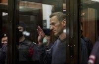 """Навальний став лауреатом польської премії """"Лицар свободи"""""""