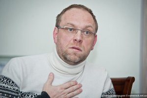 Суд рассморит сегодня апелляцию Власенко по делу ЕЭСУ
