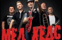 Автобус з музикантами Mad Heads потрапив у ДТП