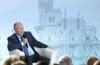 МИД выразил протест в связи с визитом Путина в Крым
