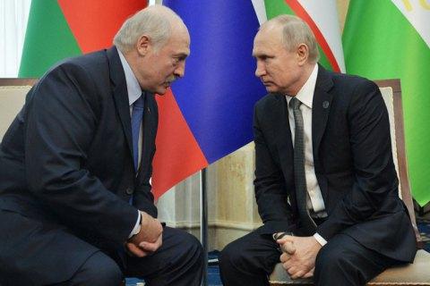 Росія і Білорусь мають намір об'єднати економіки, - ЗМІ