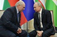 Россия и Беларусь намерены объединить экономику, - СМИ