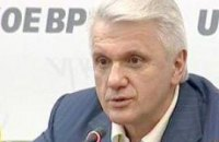 Литвин: Завтра будут рассмотрены кадровые вопросы