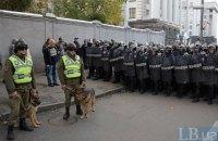 Полиция начала расследование по факту событий у Рады
