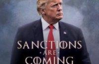 """""""Санкції близько. 5 листопада"""", - Трамп анонсував санкції проти Ірану"""