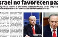 Доминиканская газета по ошибке использовала фото Алека Болдуина в образе Трампа